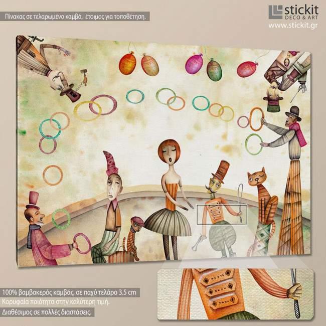 Πίνακας σε καμβά Τσίρκο, Circus