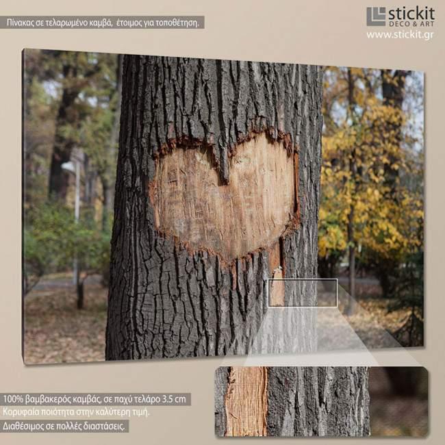 Πίνακας σε καμβά καρδιά, Carved heart
