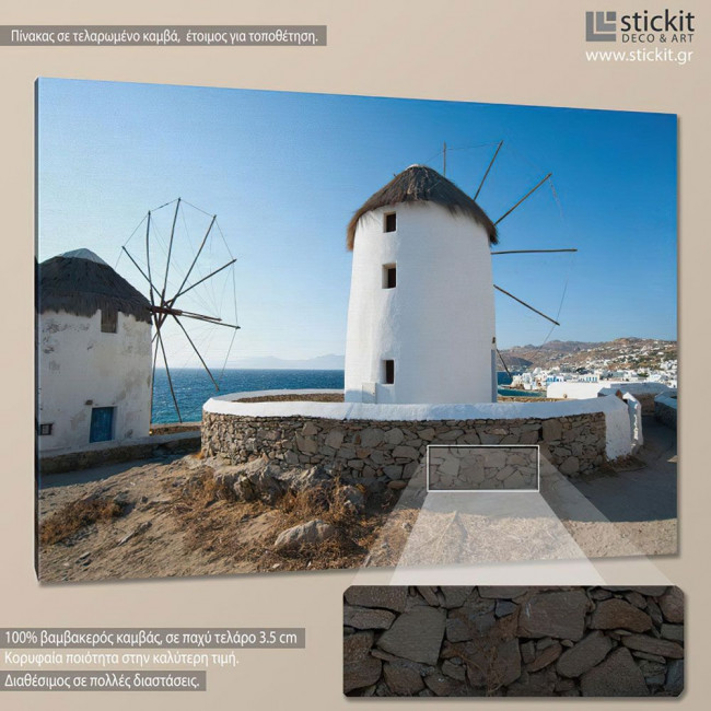 Canvas print Windmill Mykonos