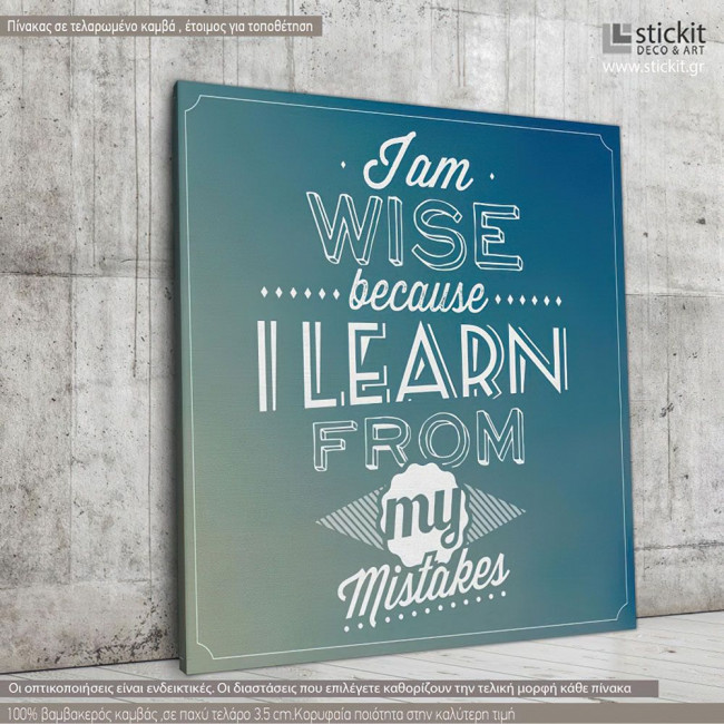 I am wise... canvas print