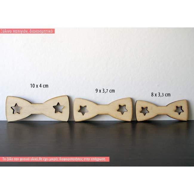Wooden Bow tie decorative figure