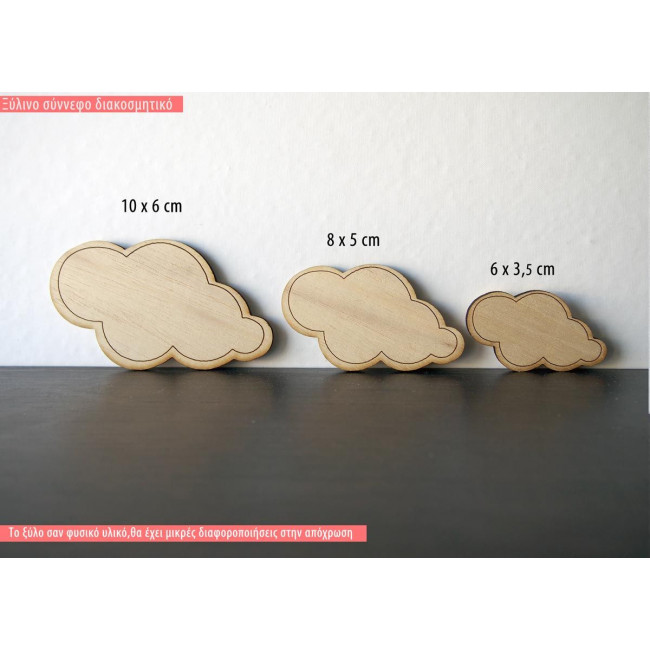 Wooden Cloud  decorative figure