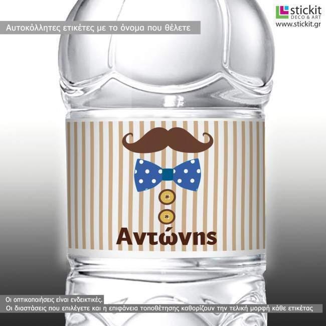 Stickers labels Moustache bowtie buttons