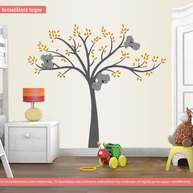 Kids wall stickers Cute koala, gray tree