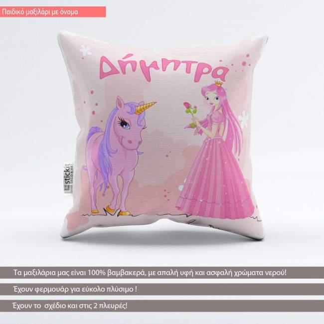 Pillow Princess and unicorn