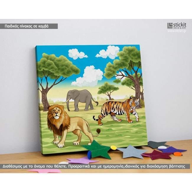 Πίνακας παιδικός σε καμβά Λιοντάρι, τίγρης και ελέφαντας στη σαβάνα