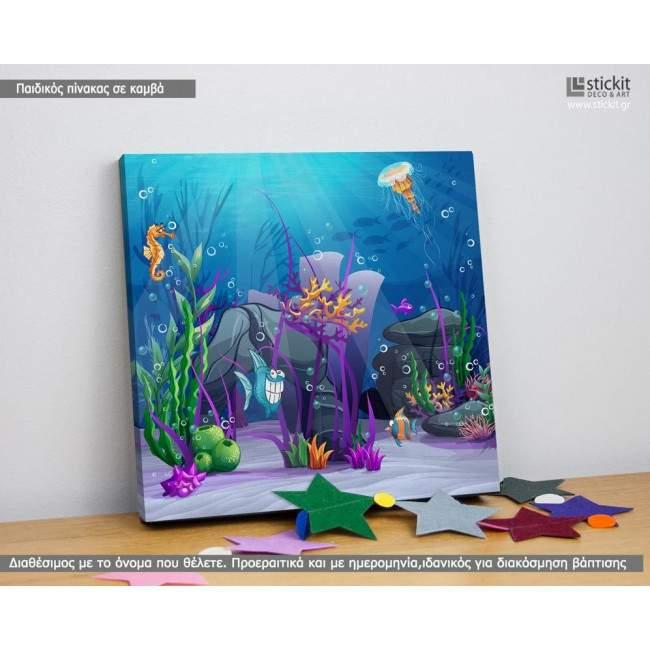 Πίνακας παιδικός σε καμβά Sea floor life