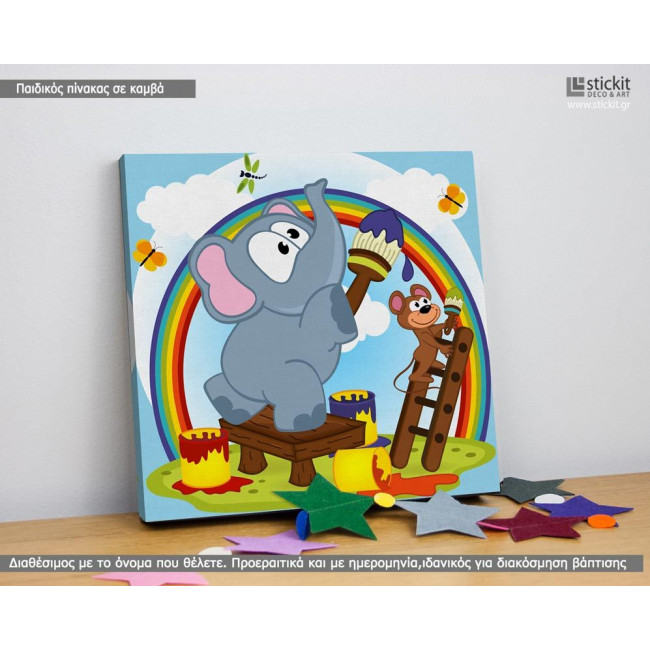 Kids canvas print Painting the rainbow