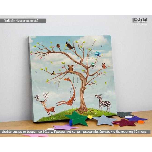 Kids canvas print Having fun