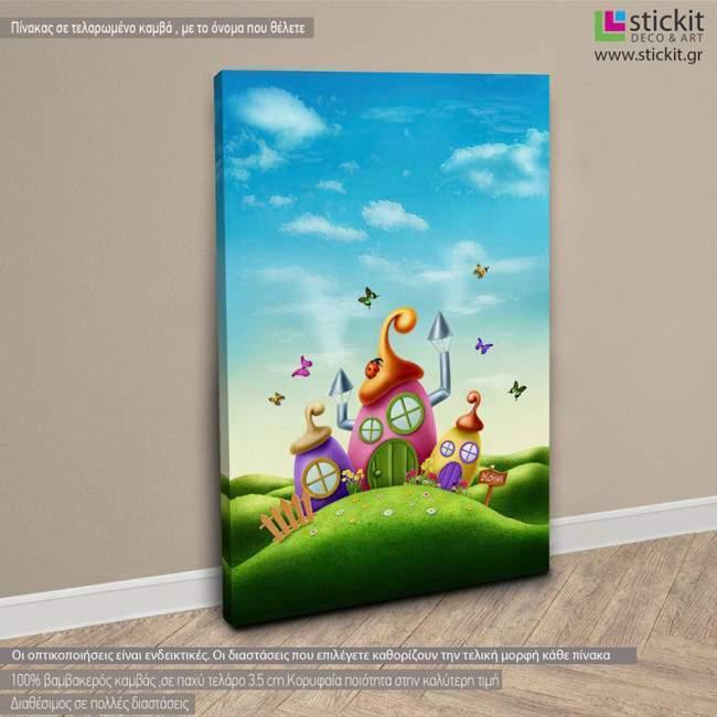 Πίνακας παιδικός σε καμβά Magic  house