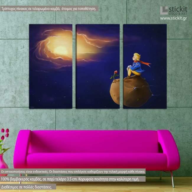 Canvas print Imagine,  3 panels