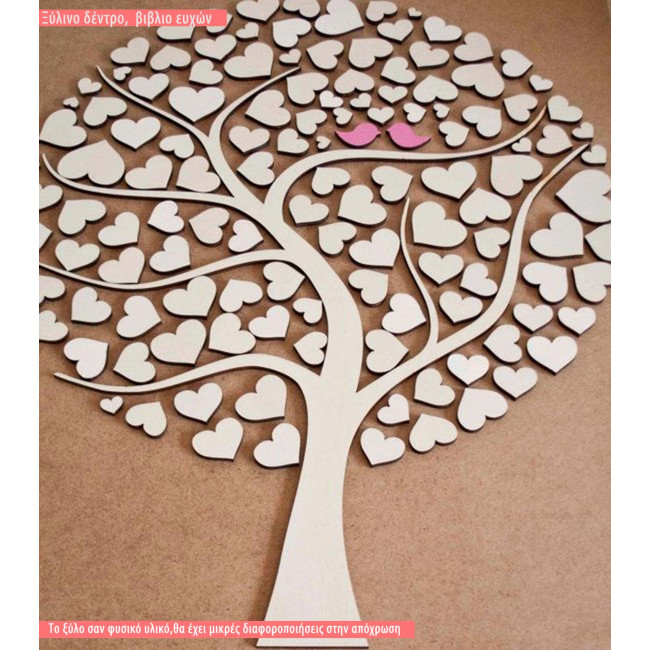 Love tree wooden wishes board
