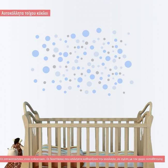 Αυτοκόλλητα τοίχου παιδικά Κύκλοι