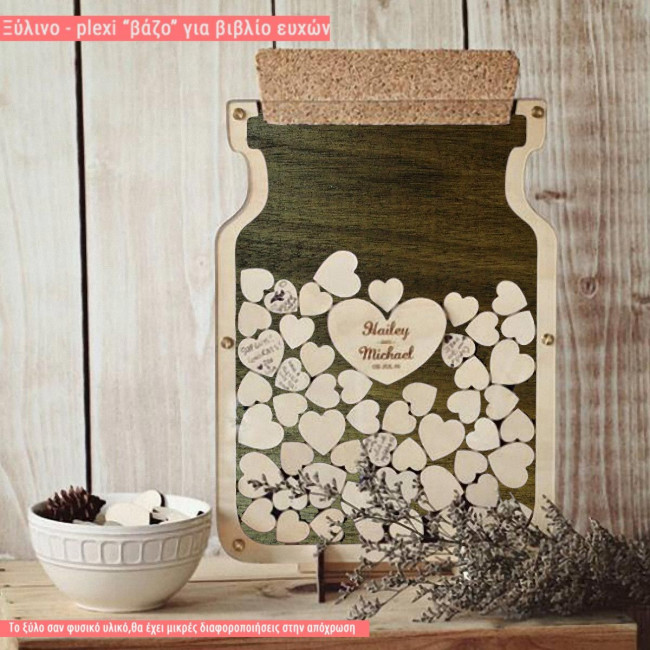 Wooden wishes board Vase  with hearts