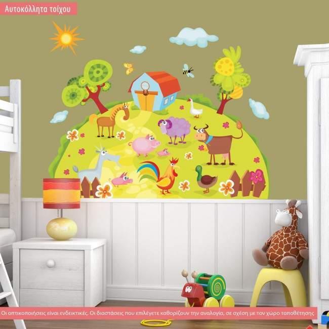 Αυτοκόλλητα τοίχου παιδικά Η φάρμα των ζώων
