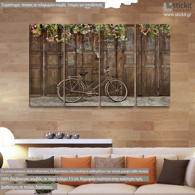 Canvas print Old style rusty brown bicycle, four panels
