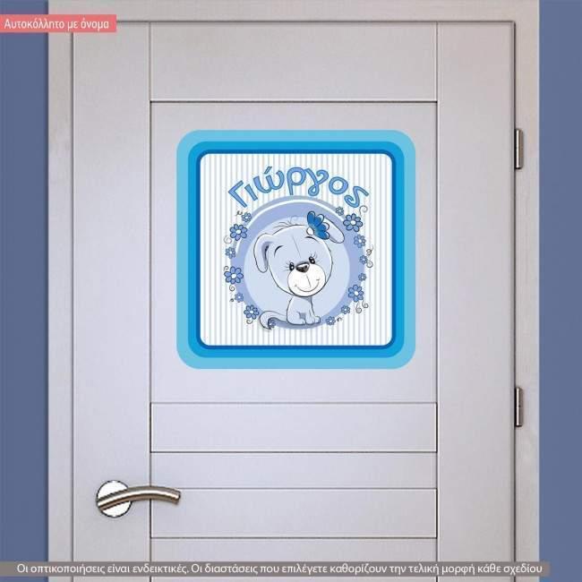 Αυτοκόλλητο τοίχου Hello doggy, πινακίδα με όνομα και ζωάκια