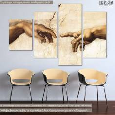 Canvas print The creation of Adam, Michelangelo, four panels