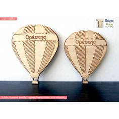 Wooden Hot air balloon with stripes decorative figure