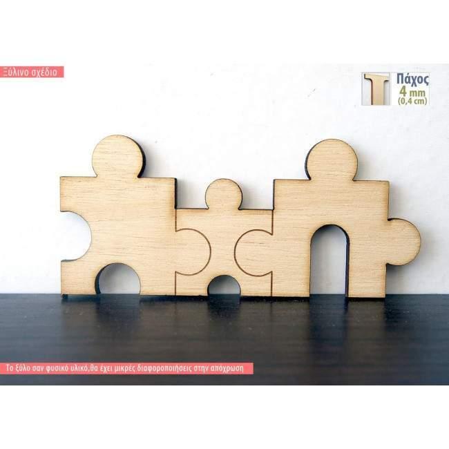 Ξύλινο Puzzle family