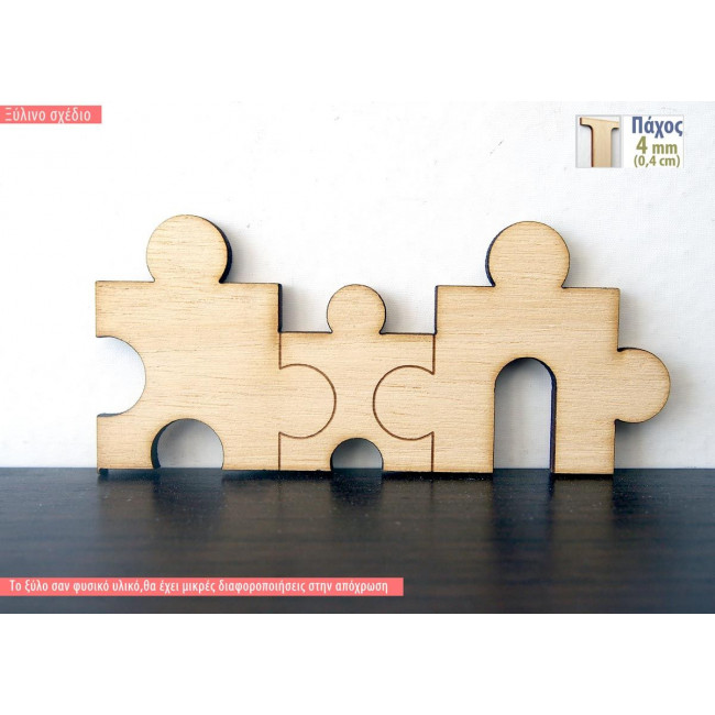 Wooden Puzzle family