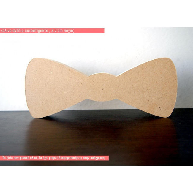 Freestanding Bow ties thick MDF