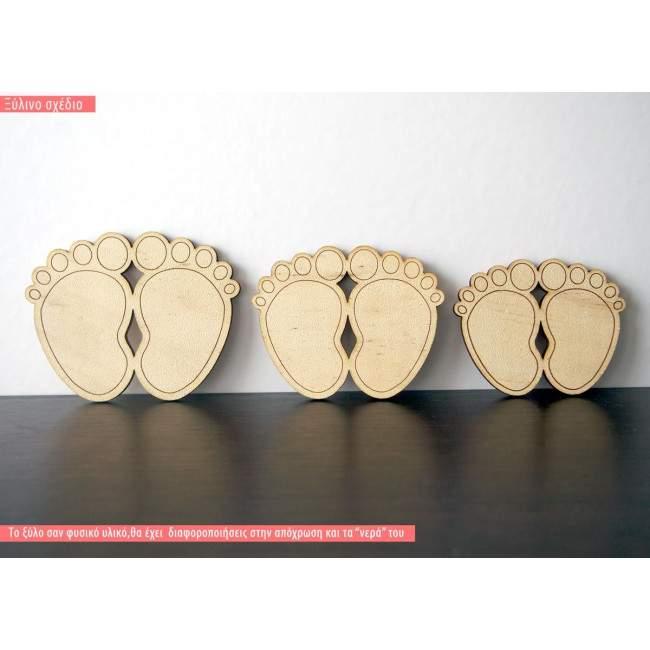 Ξύλινα Πατουσάκια διακοσμητική φιγούρα