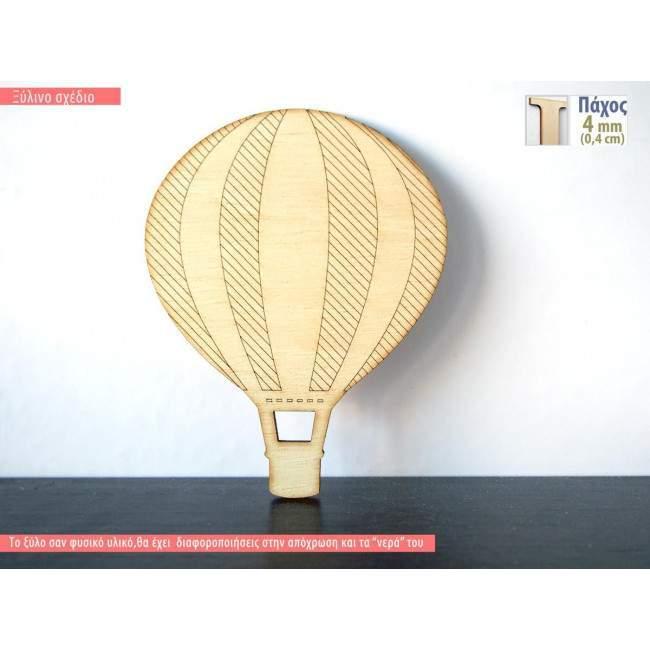 Ξύλινο Αερόστατο διακοσμητική φιγούρα