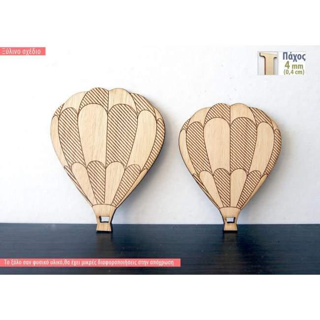 Ξύλινο Αερόστατο μεγάλο ριγωτό διακοσμητική φιγούρα