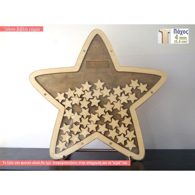 Star wooden wishes board