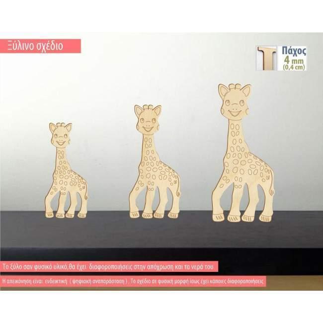 Giraffe   decorative figure
