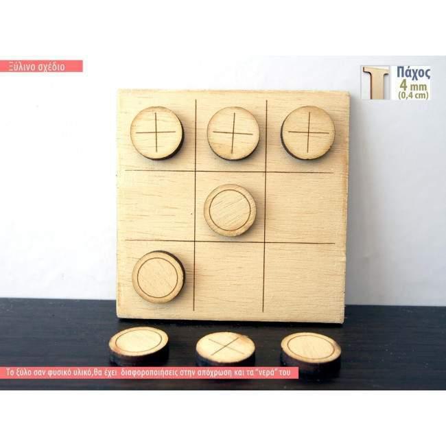 Wooden tic tac toe decorative