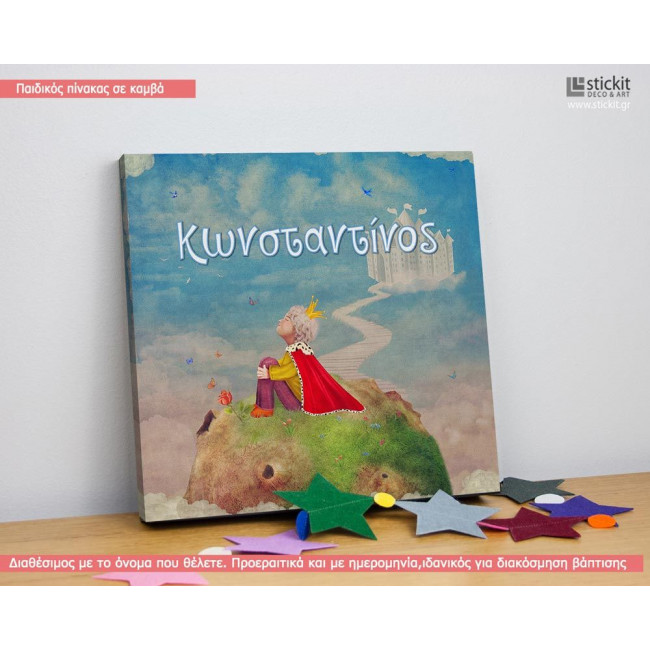 Kids canvas print Little prince and rose