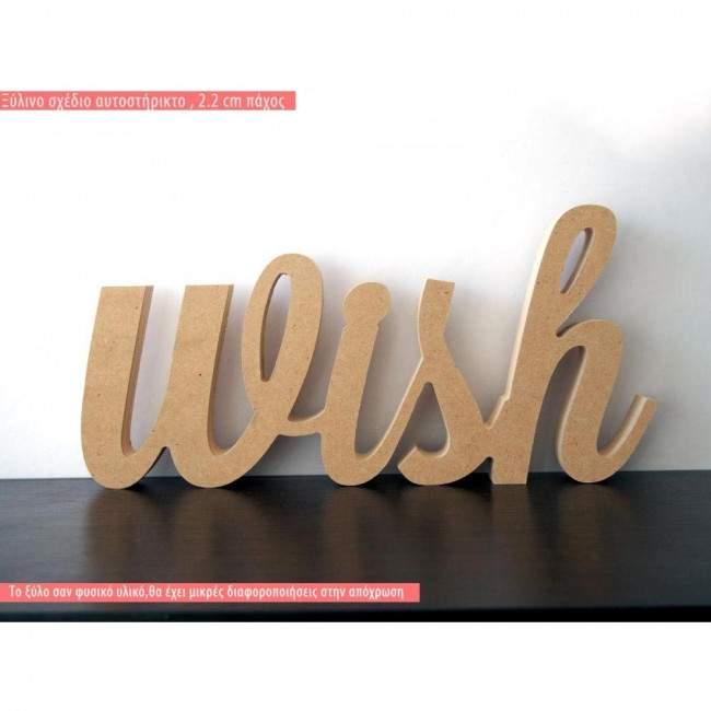 Freestanding sign Wish