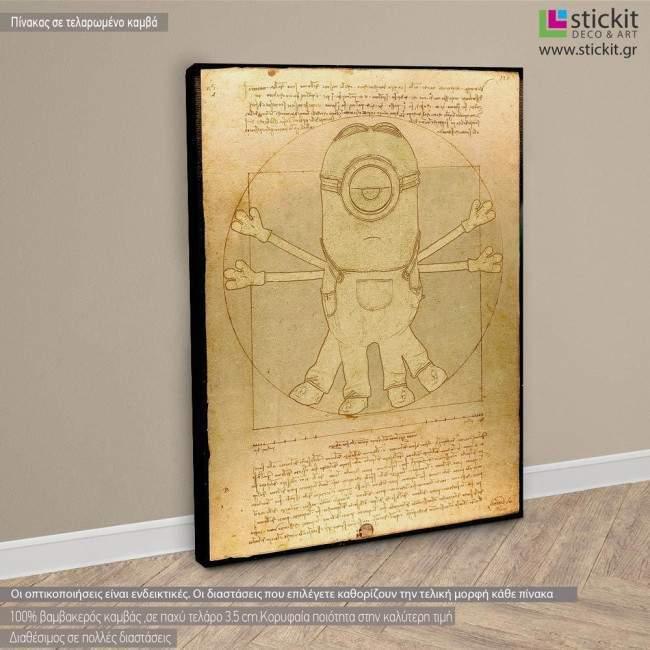 Πίνακας ζωγραφικής The Vitruvian minion (based on The Vitruvian Man by Leonardo da Vinci)