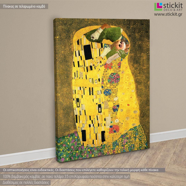 Canvas print Muppet kiss, (based on The kiss by Klimt G)