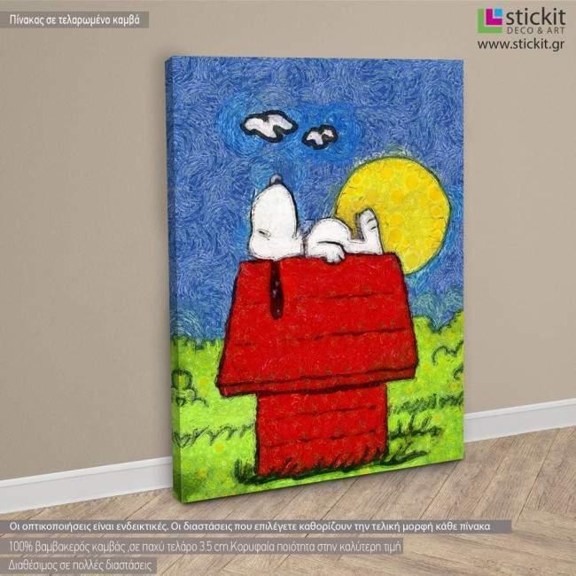 Πίνακας σε καμβά Van Gogh meets Snoopy I