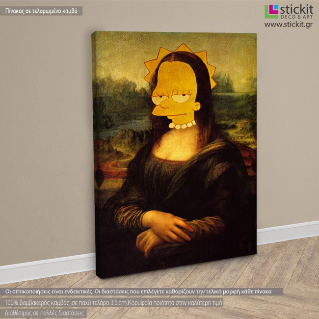 Canvas print Mona Lisa Simpson (based on Mona Lisa by Leonardo da Vinci), canvas print