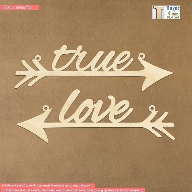 Ξύλινη πινακίδα true love με βέλη