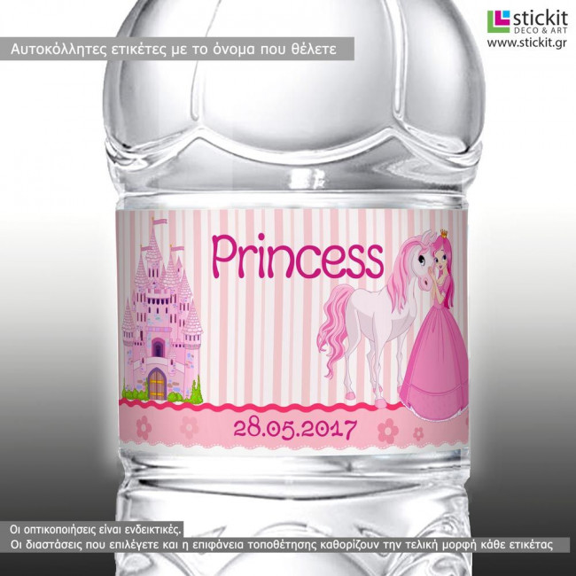 Sticker label Princess at horse