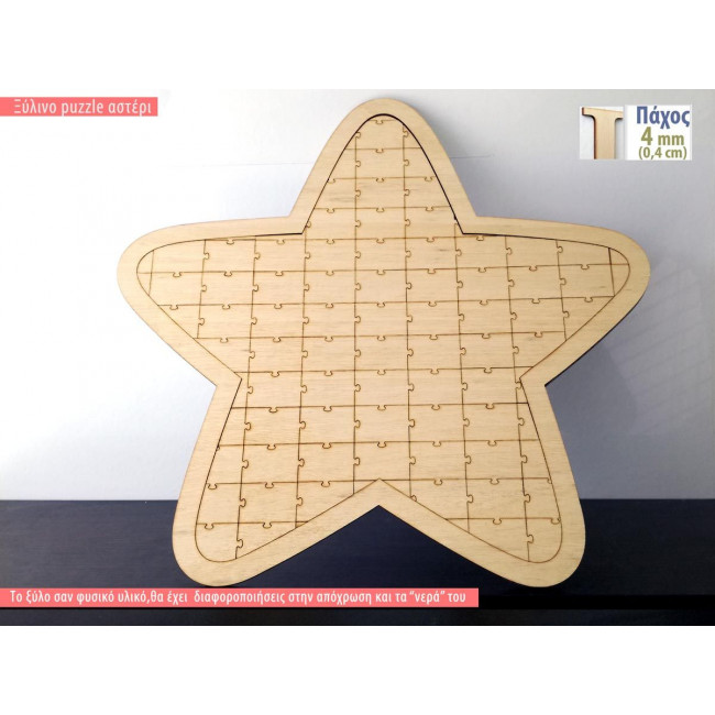 Star puzzle wooden wishes board