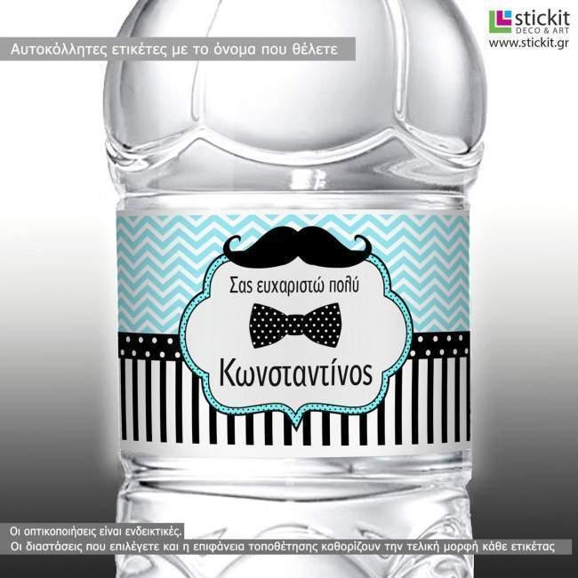 Sticker label Moustache & bow tie