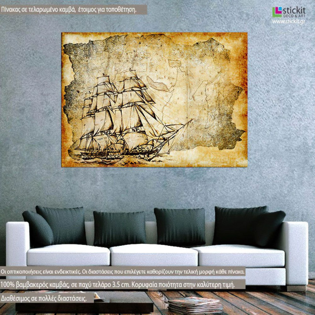 Canvas print Ship vintage