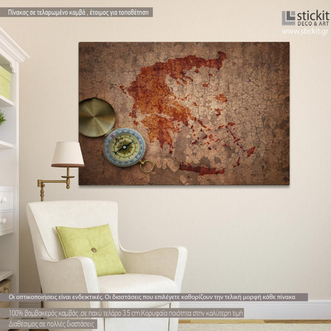 Canvas print Map of Greece vintage