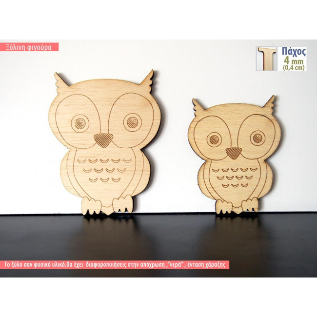 Owl  decorative figure