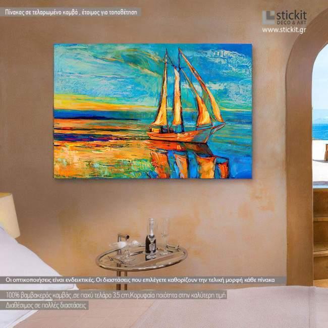 Πίνακας σε καμβά αντανάκλαση στην θάλασσα, Sailing reflections