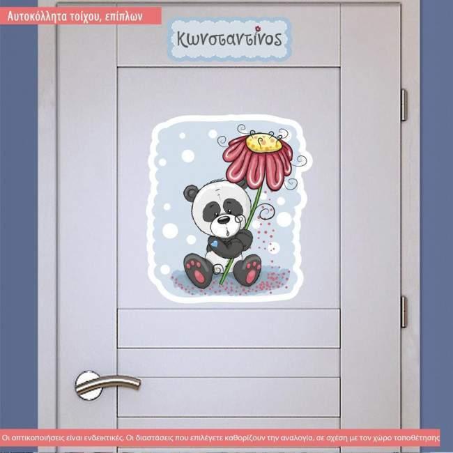 Αυτοκόλλητο τοίχου Χαριτωμένο Panda, πινακίδα με όνομα και λουλούδι