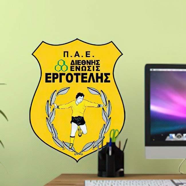Wall stickers FC Ergotelis