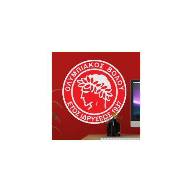 Wall stickers FC Olympiakos Volou