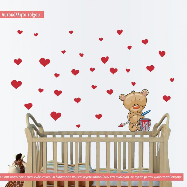Αυτοκόλλητα τοίχου παιδικά Αρκουδάκι Καλλιτέχνης, καρδιές και αστέρια